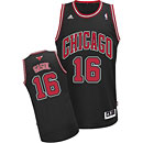Chicago Bulls Pau Gasol Black Swingman Jersey