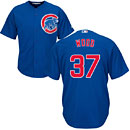 Chicago Cubs Travis Wood Youth Alternate Cool Base Replica Jersey
