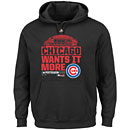 Chicago Cubs 2015 NL Division Series Winner Clubhouse Hooded Sweatshirt