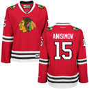 Chicago Blackhawks Artem Anisimov Ladies Red Premier Jersey w/ Authentic Lettering