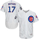Chicago Cubs Kris Bryant Home Flexbase Authentic Jersey w/ 2016 World Series Patch