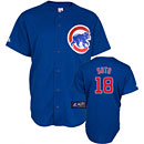 Chicago Cubs Geovany Soto Alternate Replica Jersey