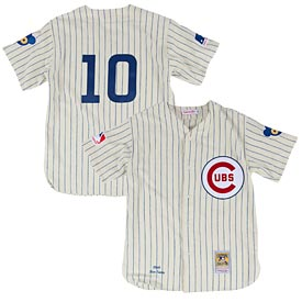 Chicago Cubs Authentic 1969 Ron Santo Home Jersey